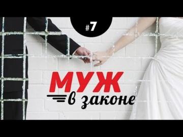 Интернет-аферистки в Украине